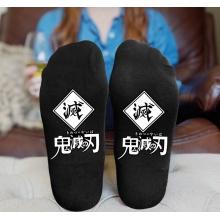 鬼灭之刃男女黑色袜子 透气吸汗防臭隐形休闲袜